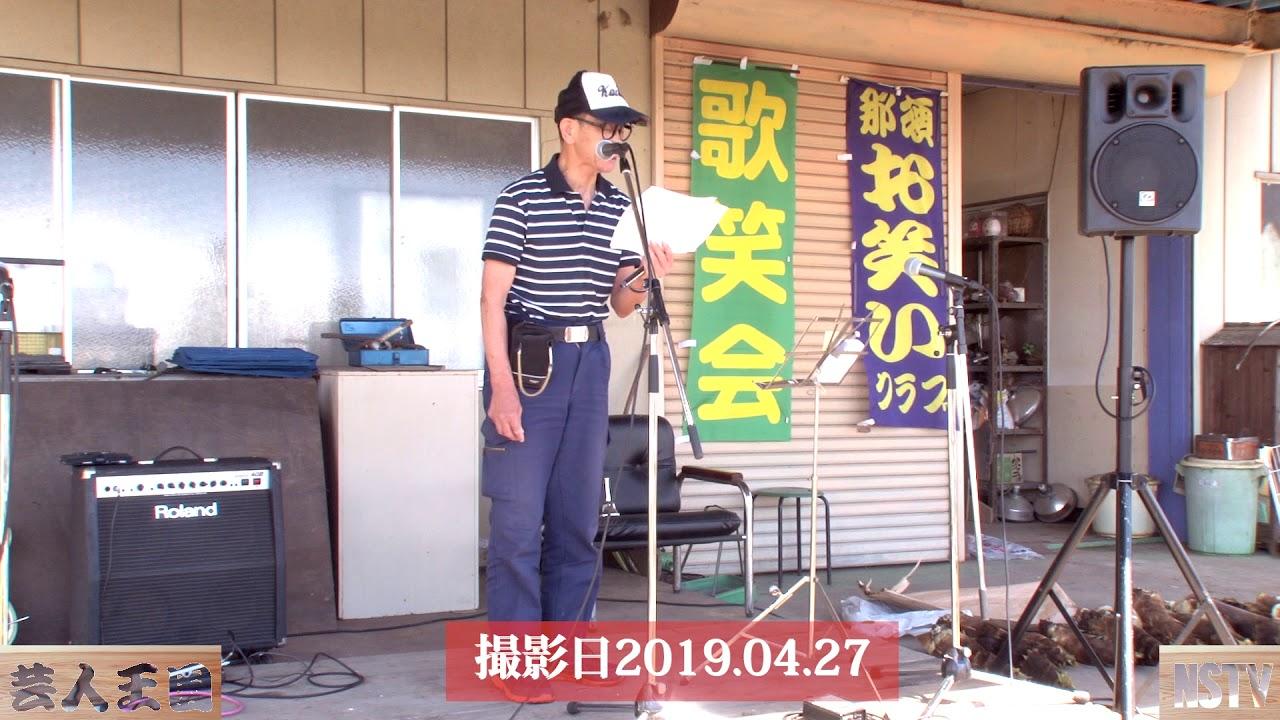 お野菜ライブ(1)~那須お笑いクラブ