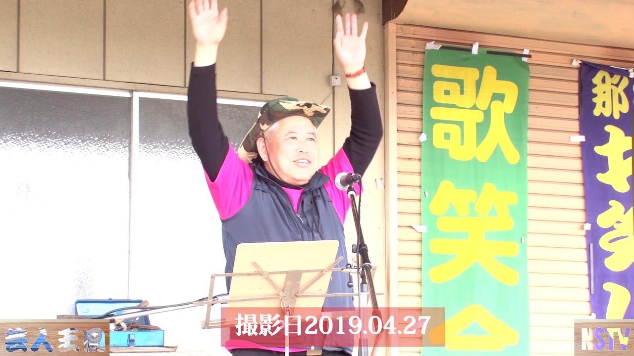 お野菜ライブ(2)~那須お笑いクラブ