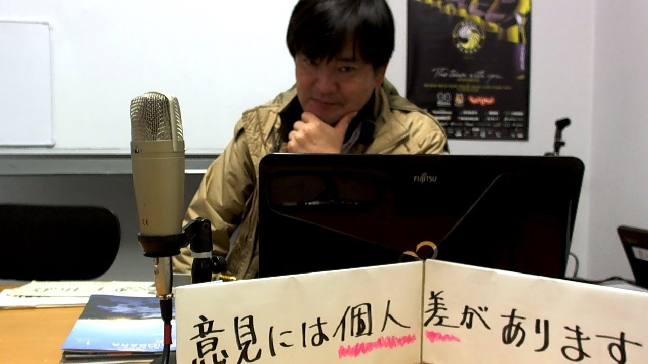 キンヨウ8(オイト) 第246回 1月10日