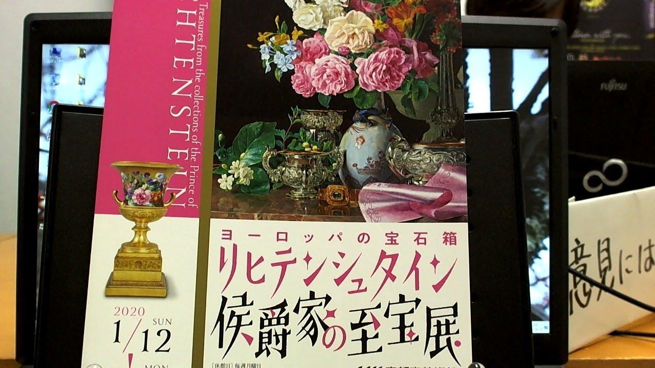 キンヨウ8(オイト) 第251回 2月14日(2)