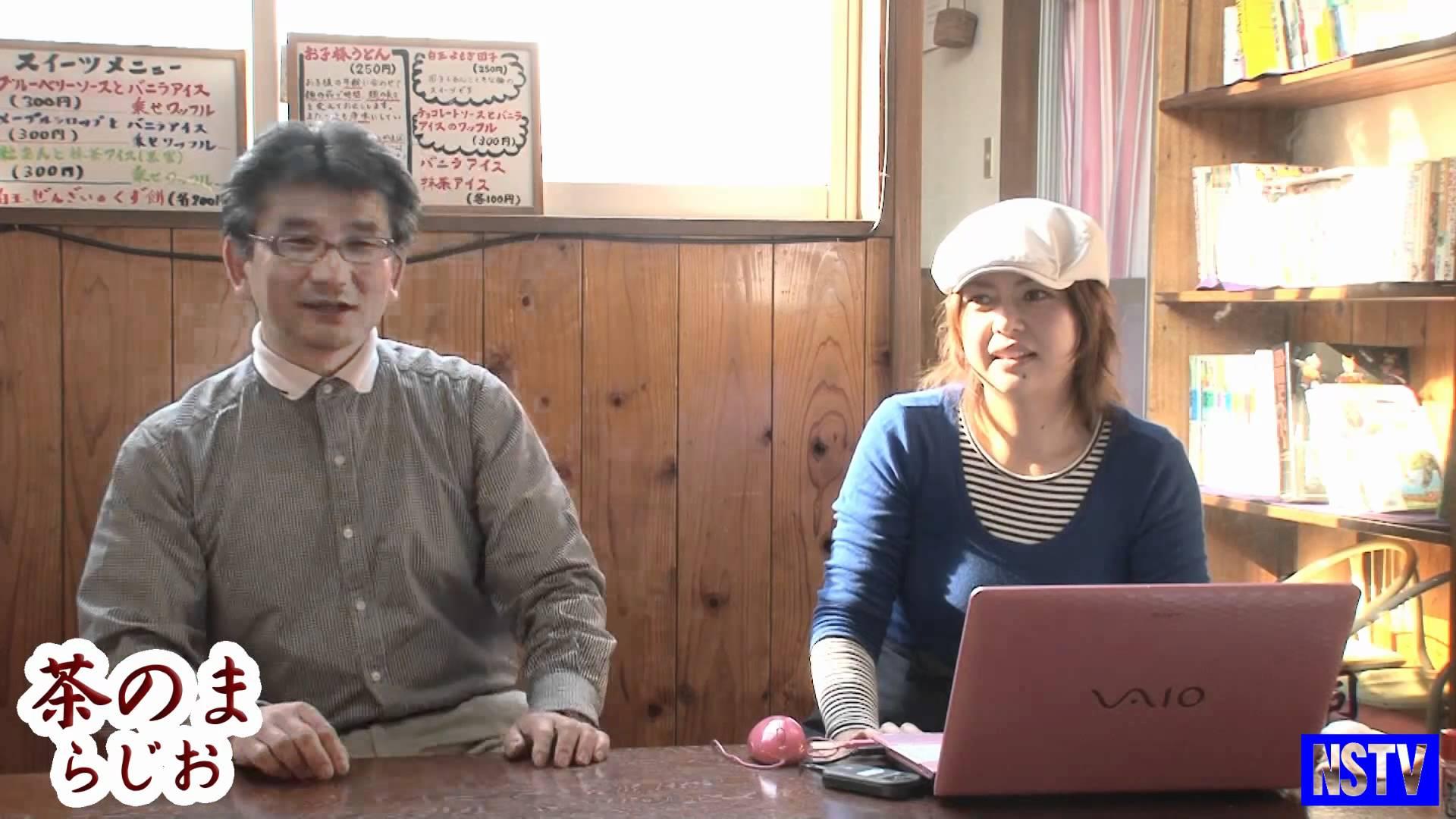 茶のまラジオ第1回 2012.04.01