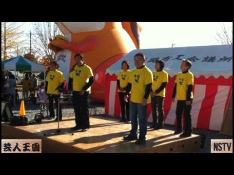 真岡市産業文化祭(2)[芸人王国]