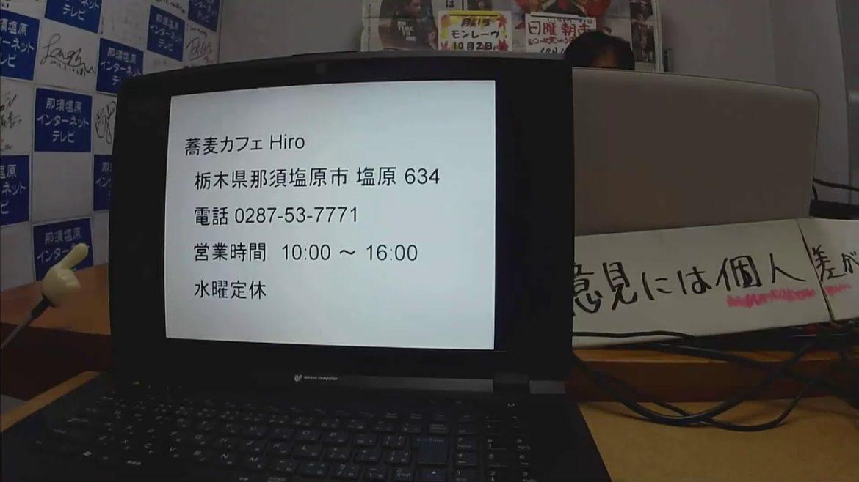 キンヨウ8(オイト) 第300回 2021年10月1日