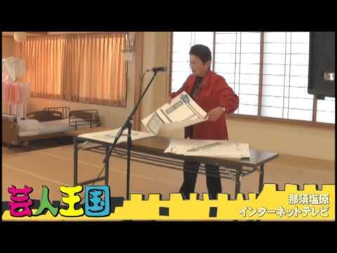 芸人王国 ほっと乃木ケアセンターで新春初笑い!(3)