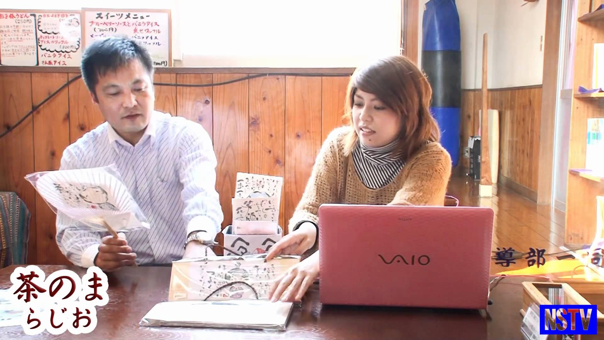 茶のまラジオ第2回 2012.04.07