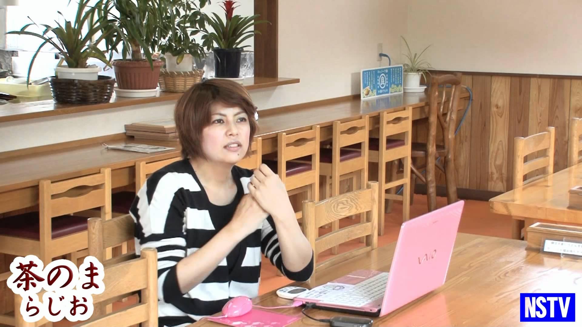 茶のまラジオ第7回 2012.05.13