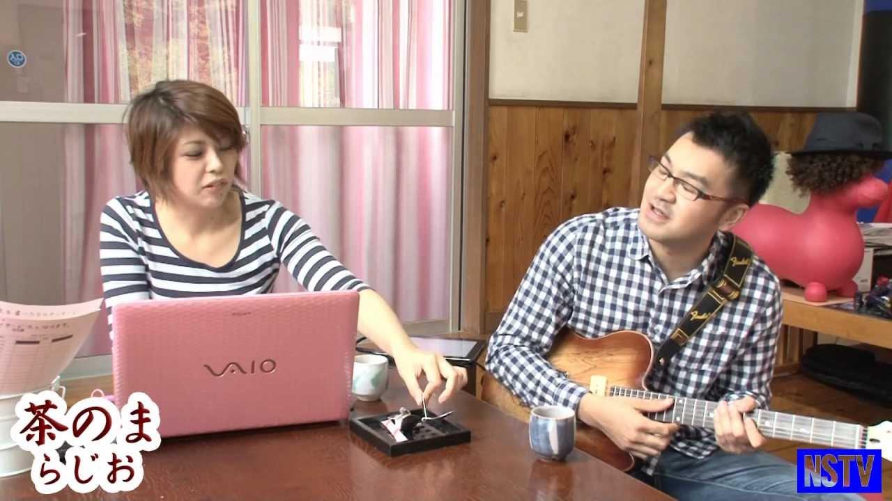 茶のまラジオ第9回 2012.05.27