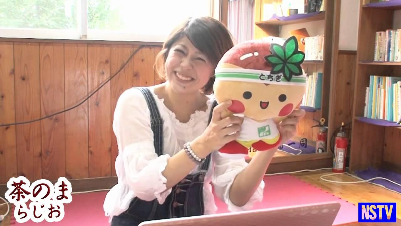 茶のまラジオ第22回 2012.08.26