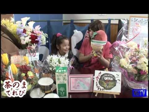 茶のまテレビ第53回 2013.03.31