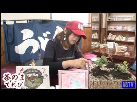 茶のまテレビ第57回 2013.04.28