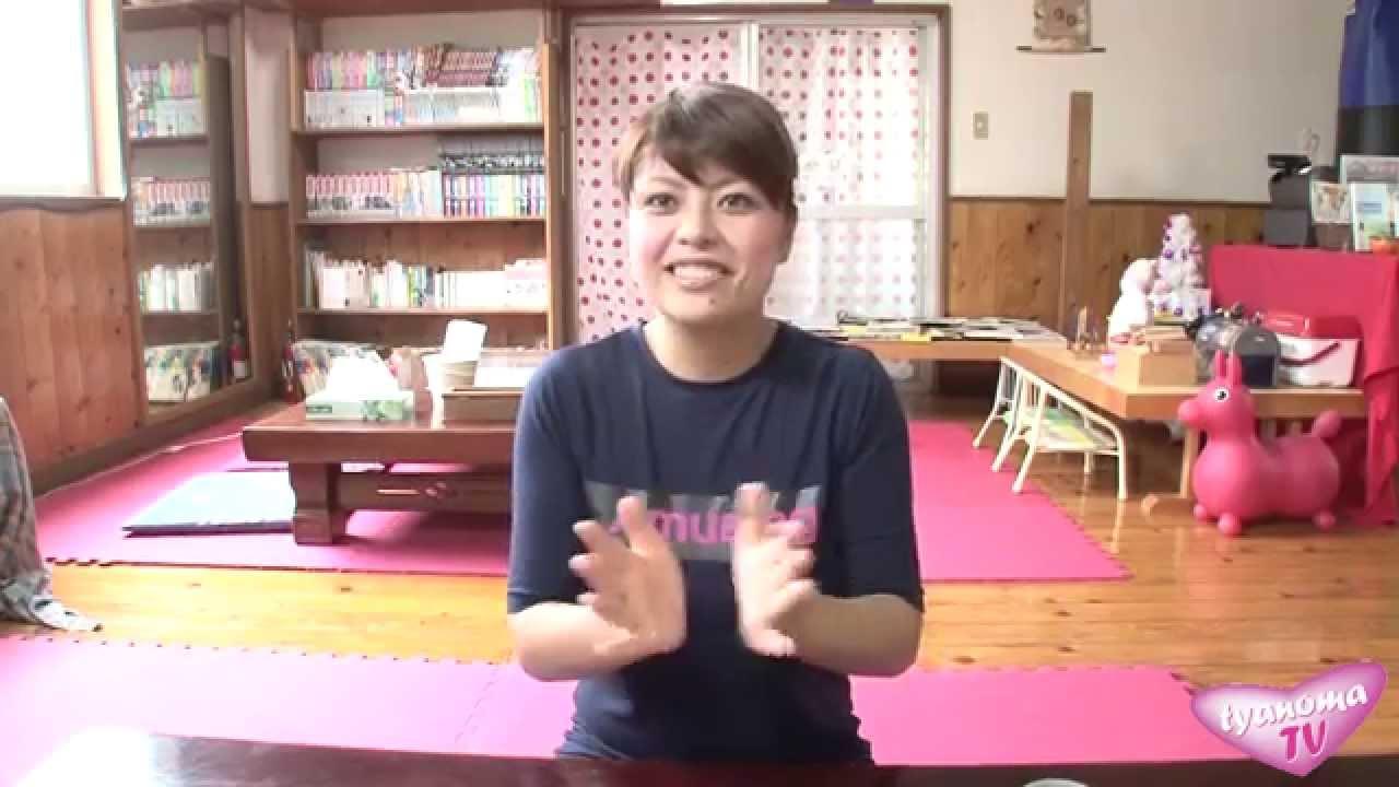 茶のまテレビ第132回 2014.10.05