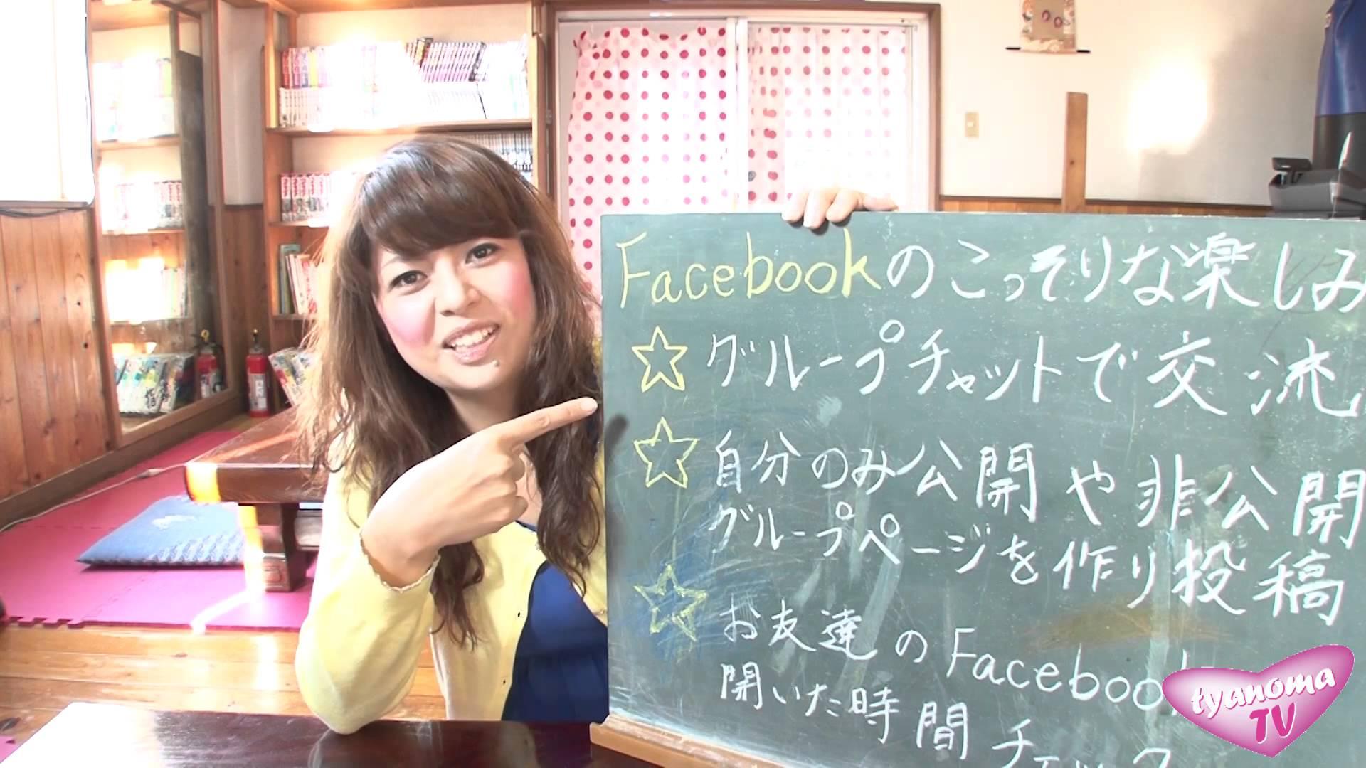 茶のまテレビ第133回 2014.10.12