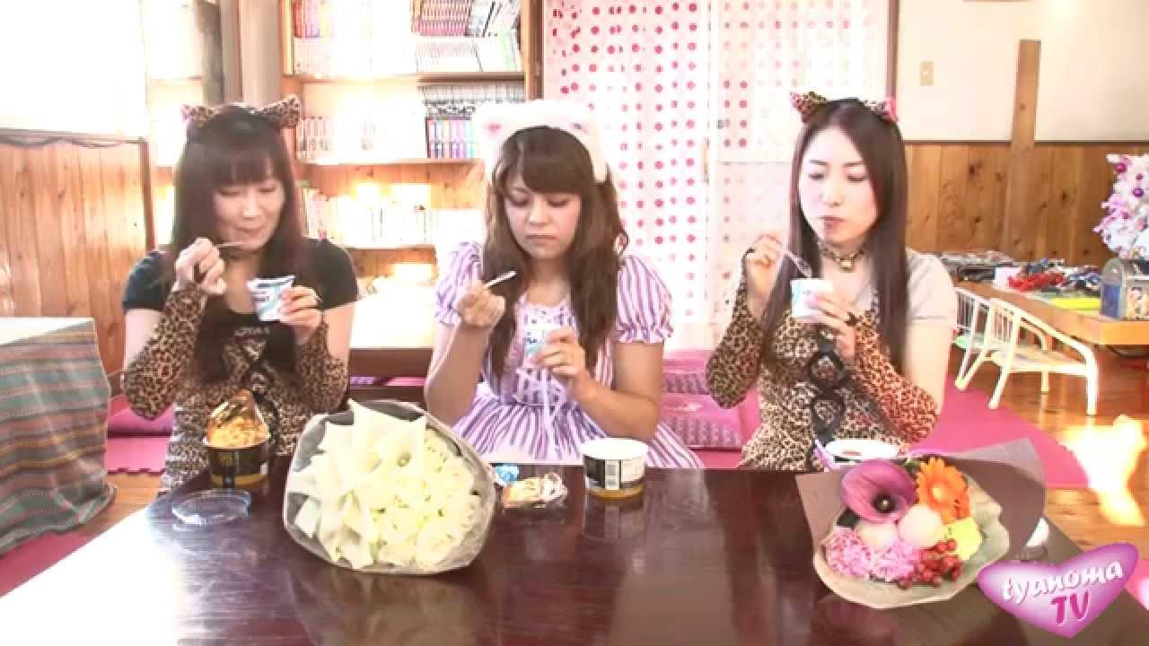 茶のまテレビ第134回 2014.10.19