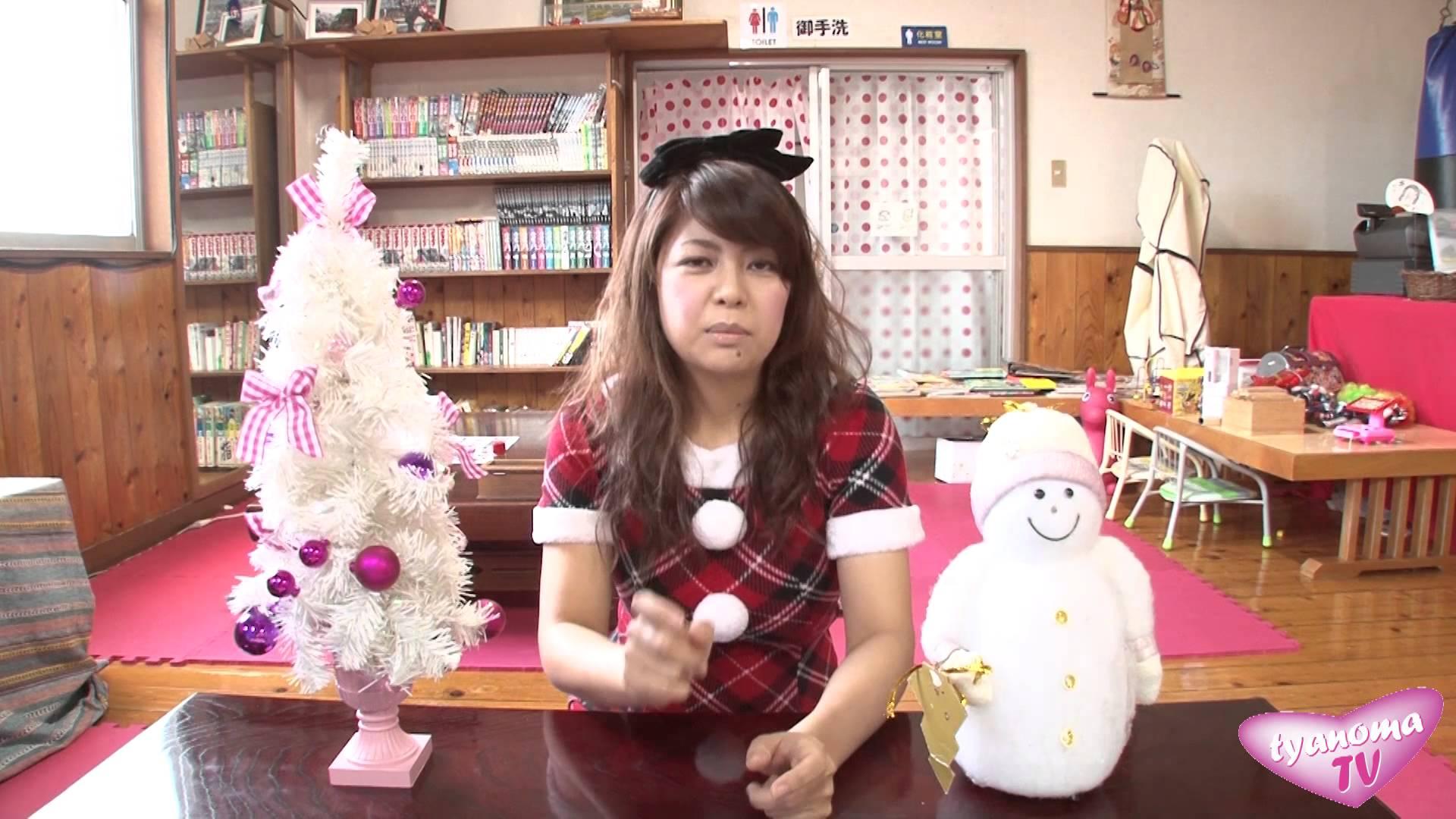 茶のまテレビ第141回 2014.12.07