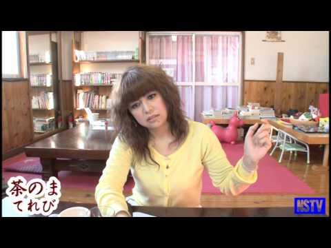 茶のまテレビ第100回 2014.2.23