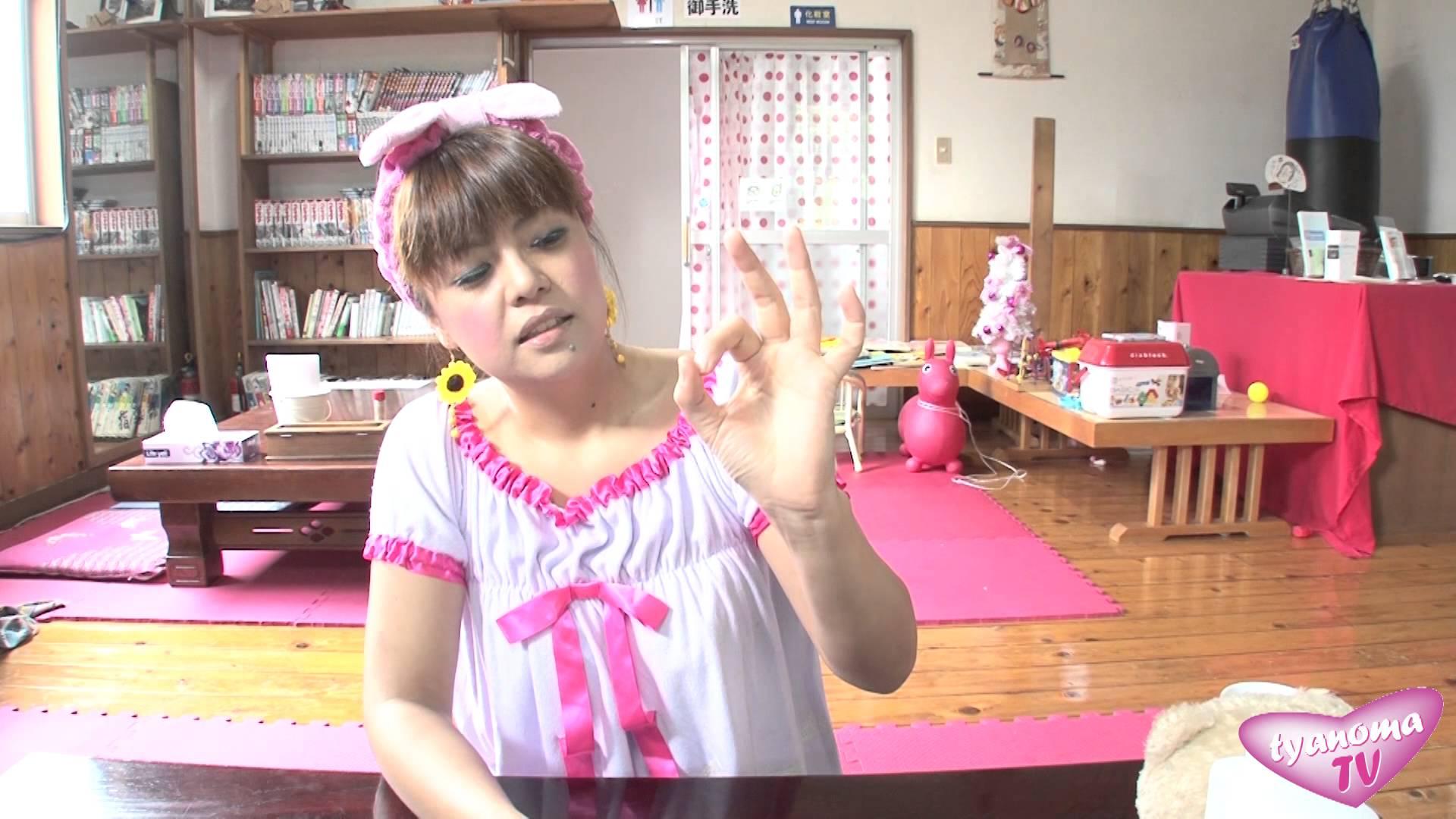 茶のまテレビ第129回 2014.9.14