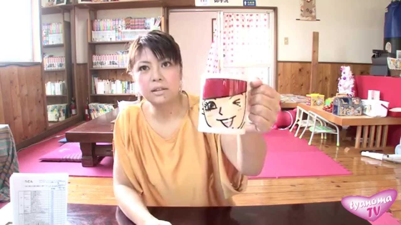 茶のまテレビ第130回 2014.9.21