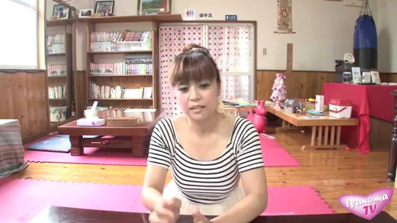 茶のまテレビ第128回 2014.9.7
