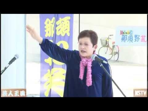 那須野芸人祭~那須野が原ハーモニーホール2014年2月(2)[芸人王国]