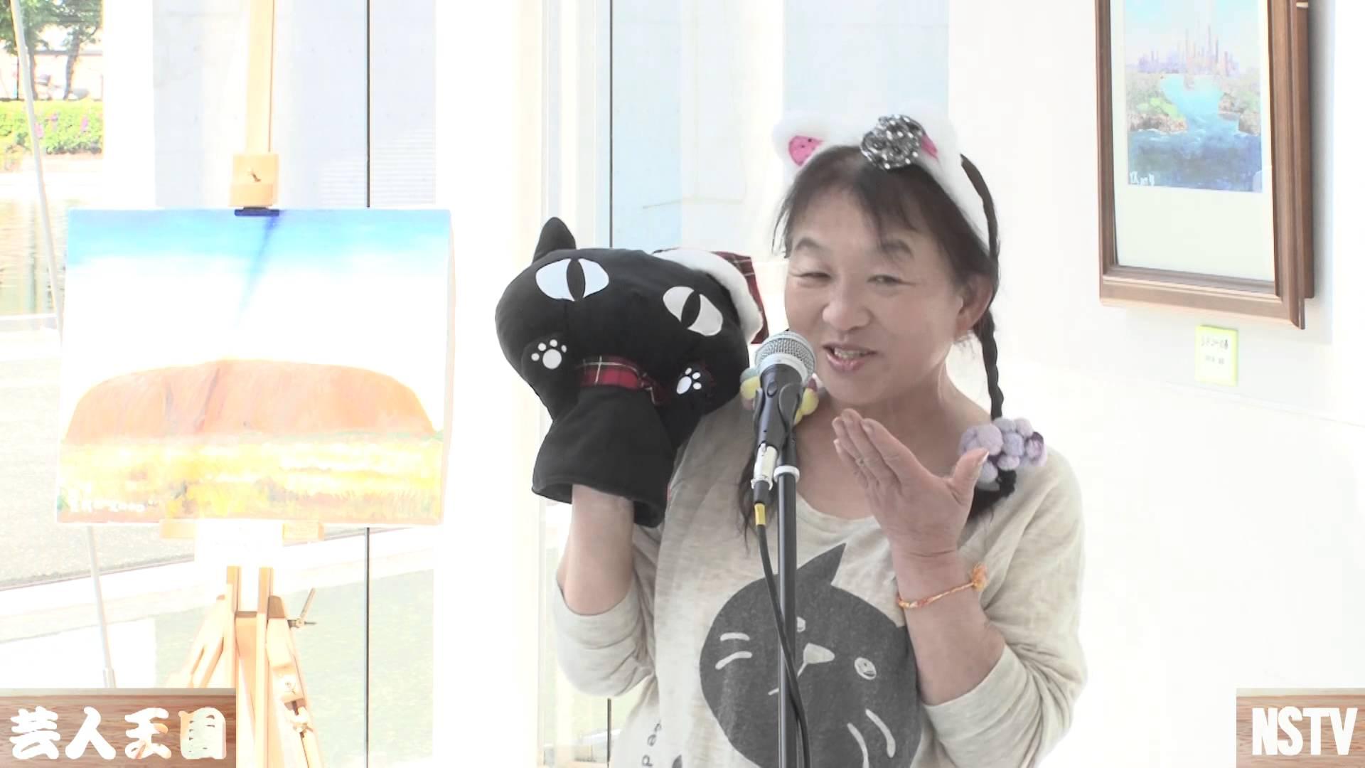 那須野芸人祭~那須野が原ハーモニーホール2014年5月(1)[芸人王国]