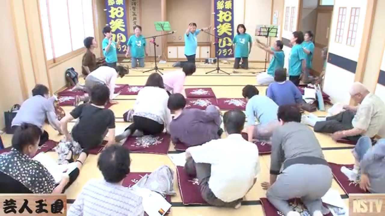 西那須野公民館高齢者セミナー~芸人王国 2014年7月9日(2)
