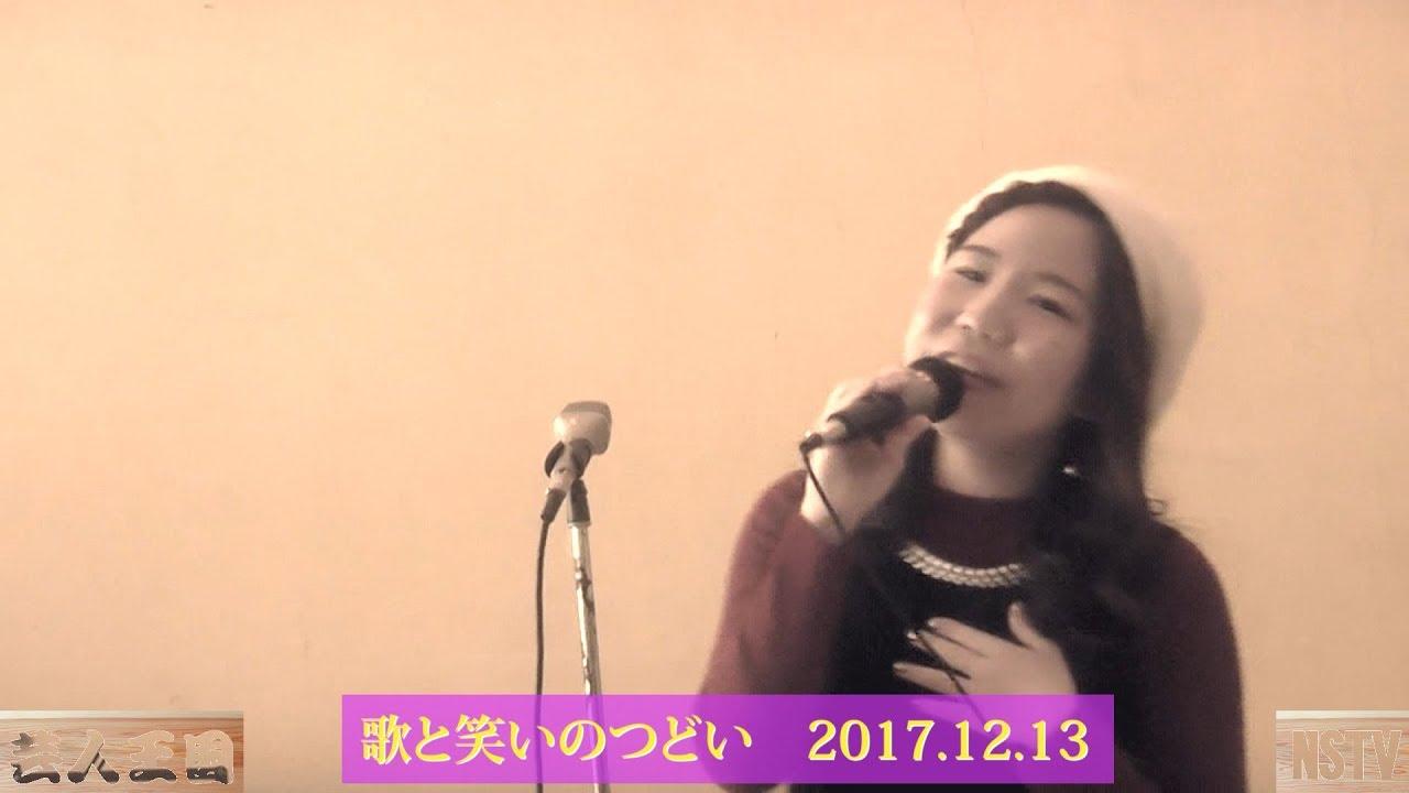 歌と笑いのつどい2017年12月13日(1)~那須お笑いクラブ