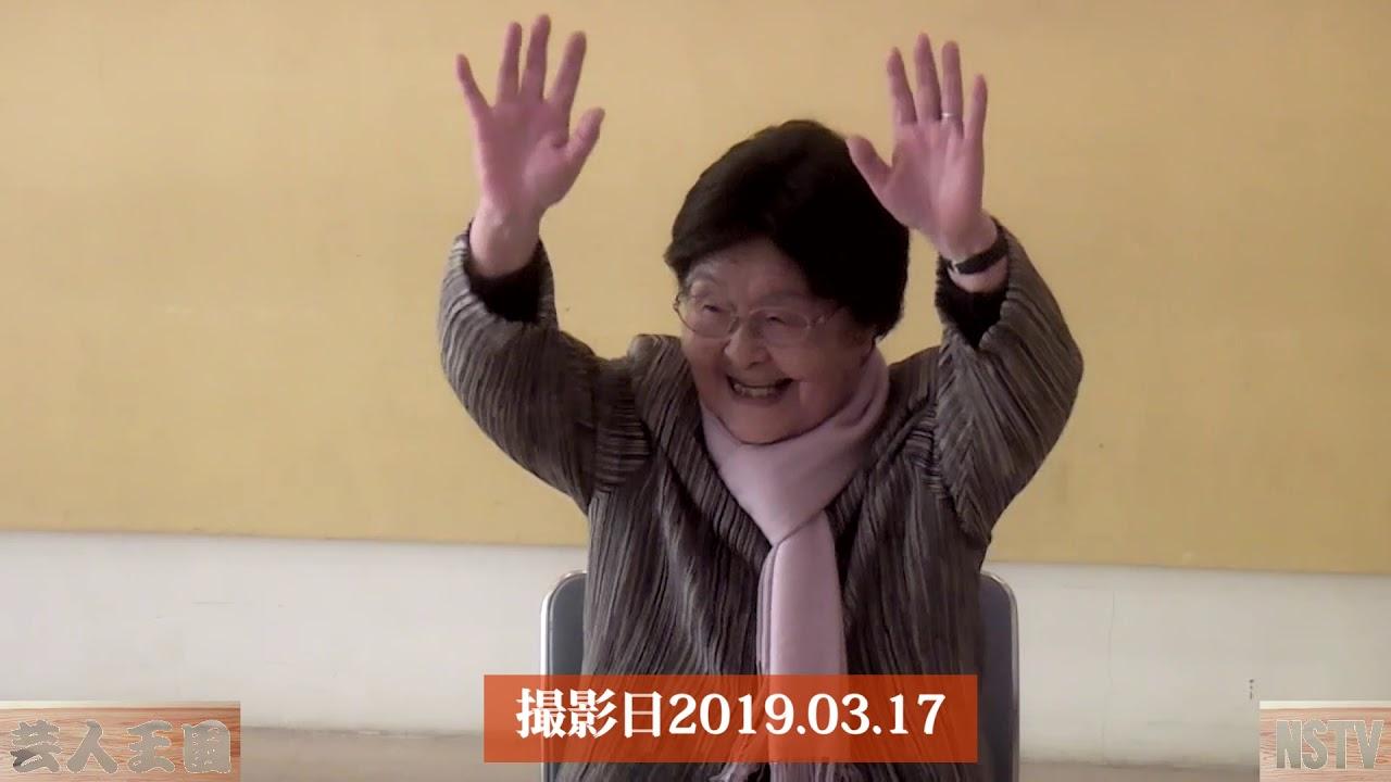 歌笑会2019年3月(2)~那須お笑いクラブ