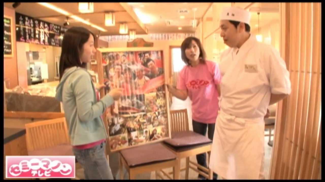 黒潮鮨に行って190円で大トロを食べたいというノン姫の願いは?
