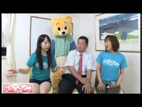 まちのべんりや矢古宇建設さんとセミーマノンの真面目な爆笑トーク!