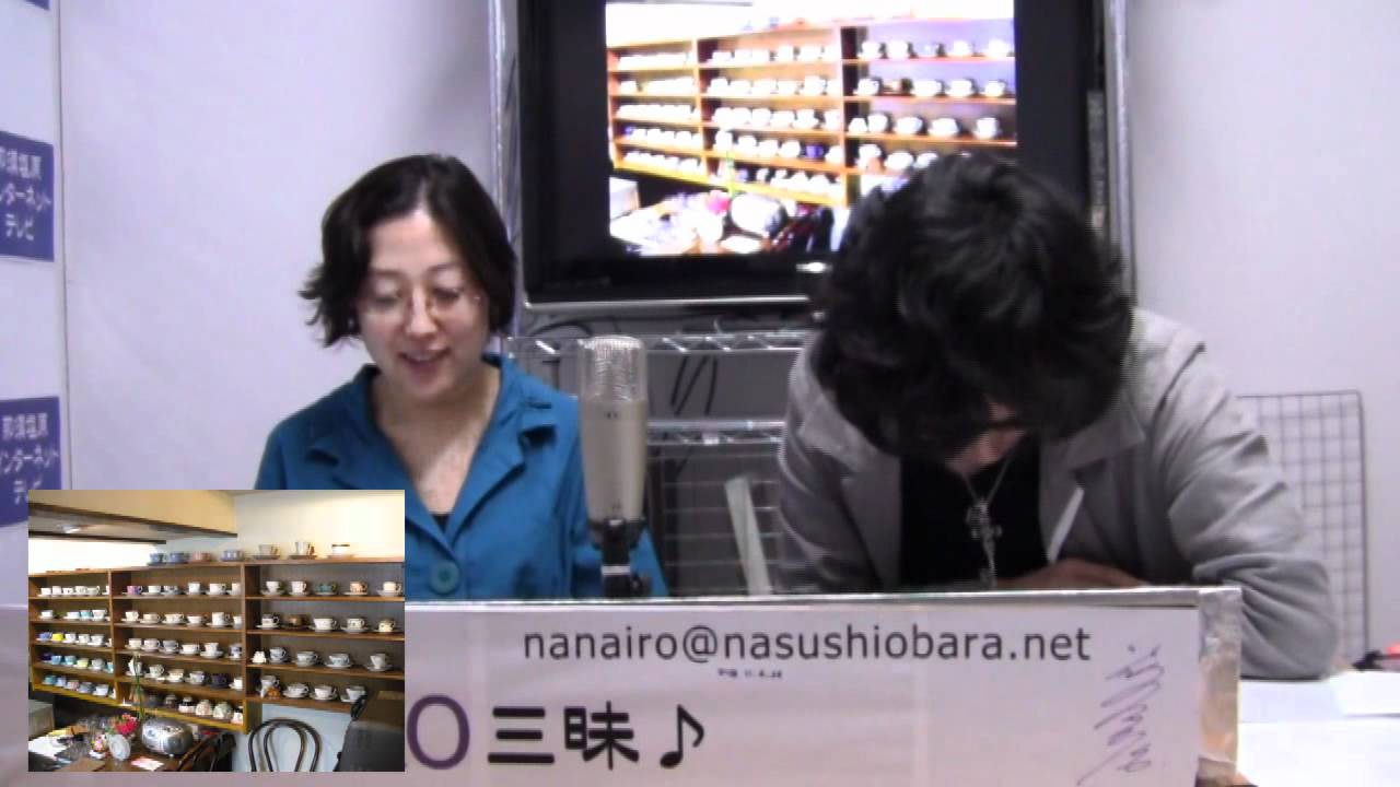 第2回 篠原宣義NANAIRO三昧♪