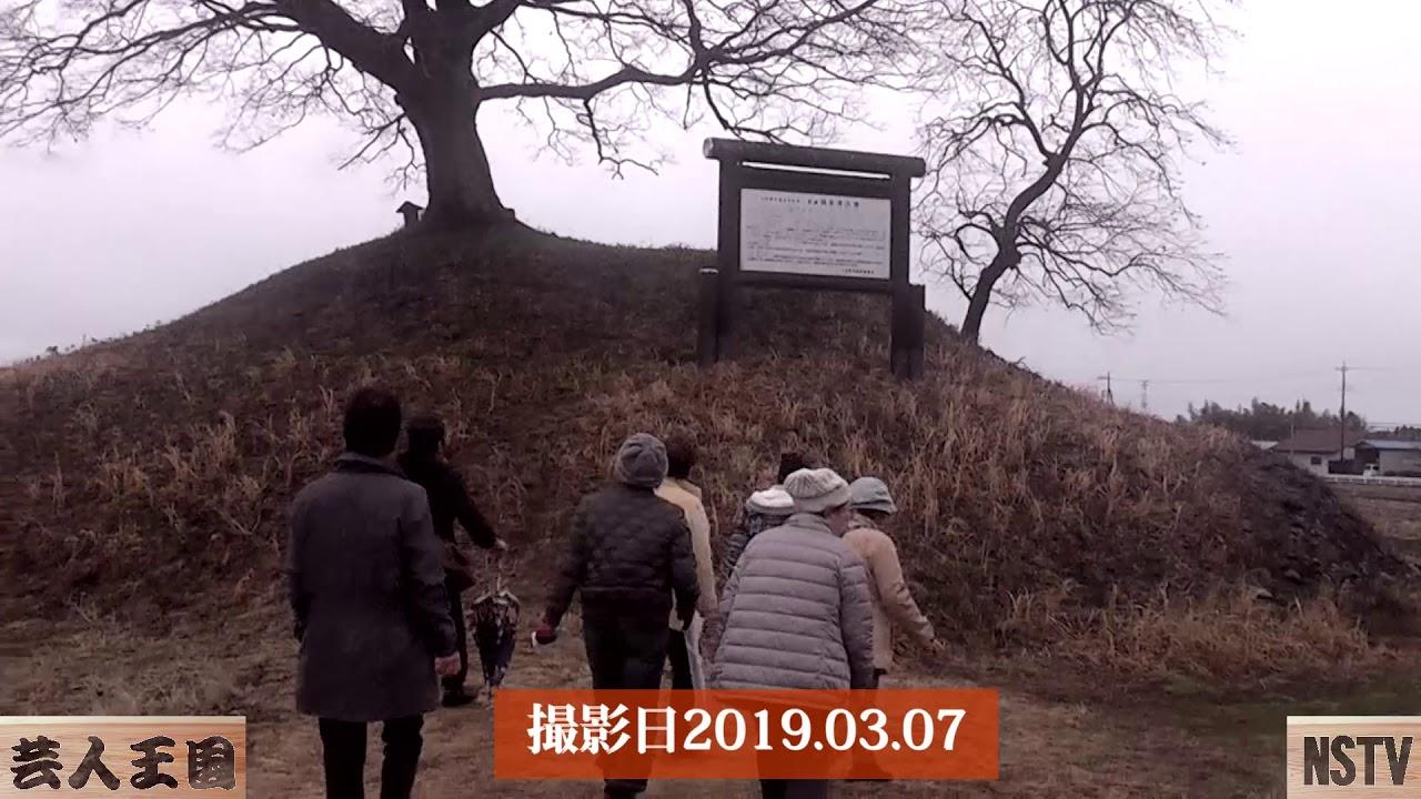 大田原3月の名木ハイキング~那須お笑いクラブ