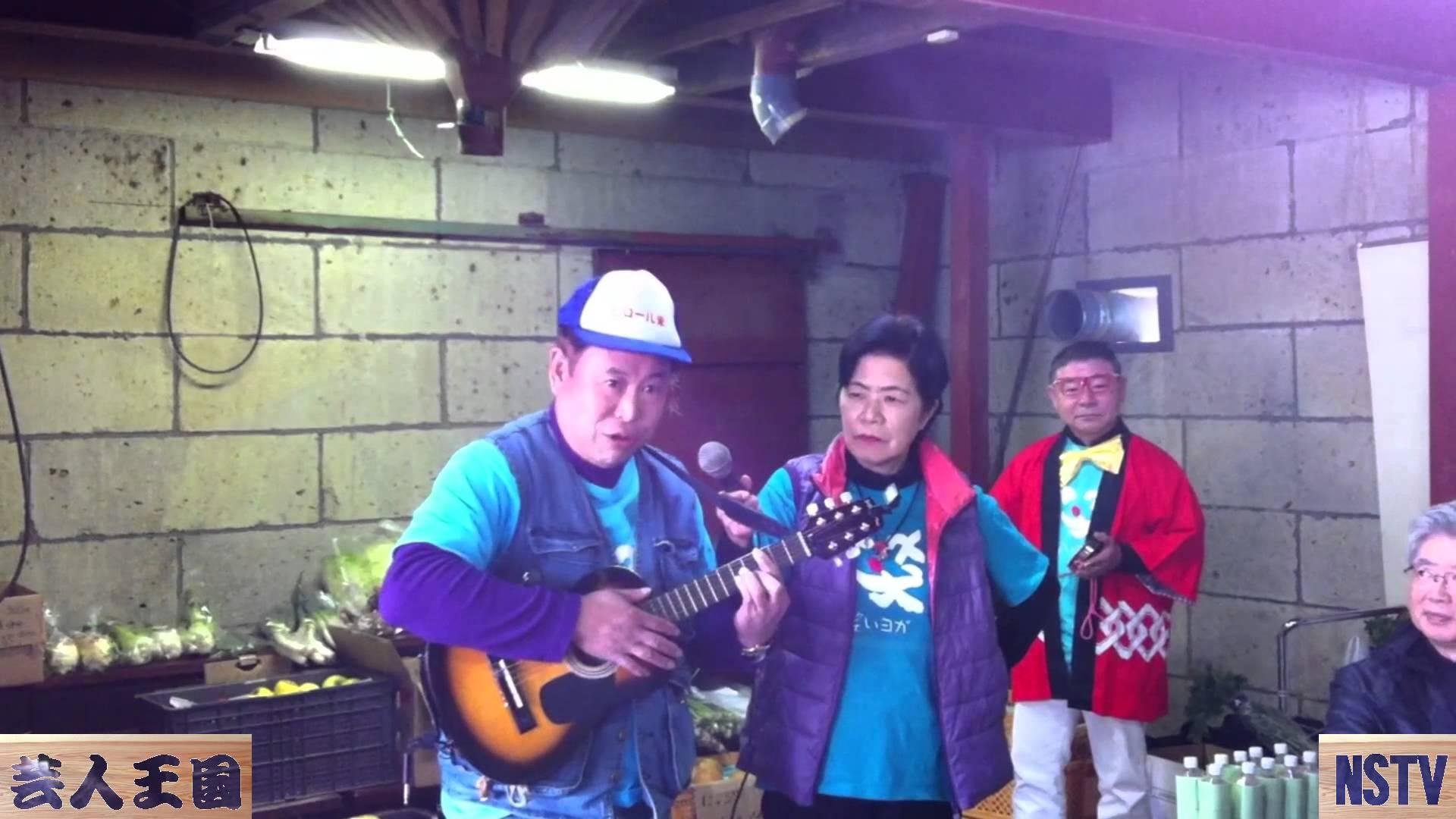 栃木ピロール会主催2014年収穫祭![那須お笑いクラブ]