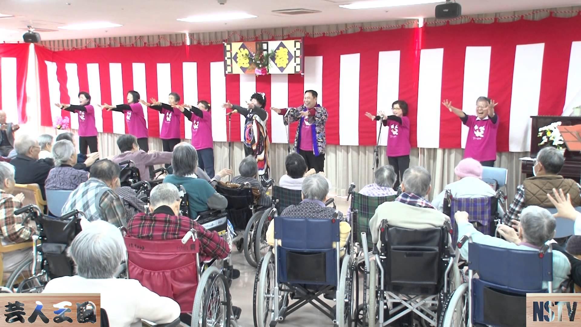 那須お笑いクラブ 山百合荘で2015新春初笑い(1)