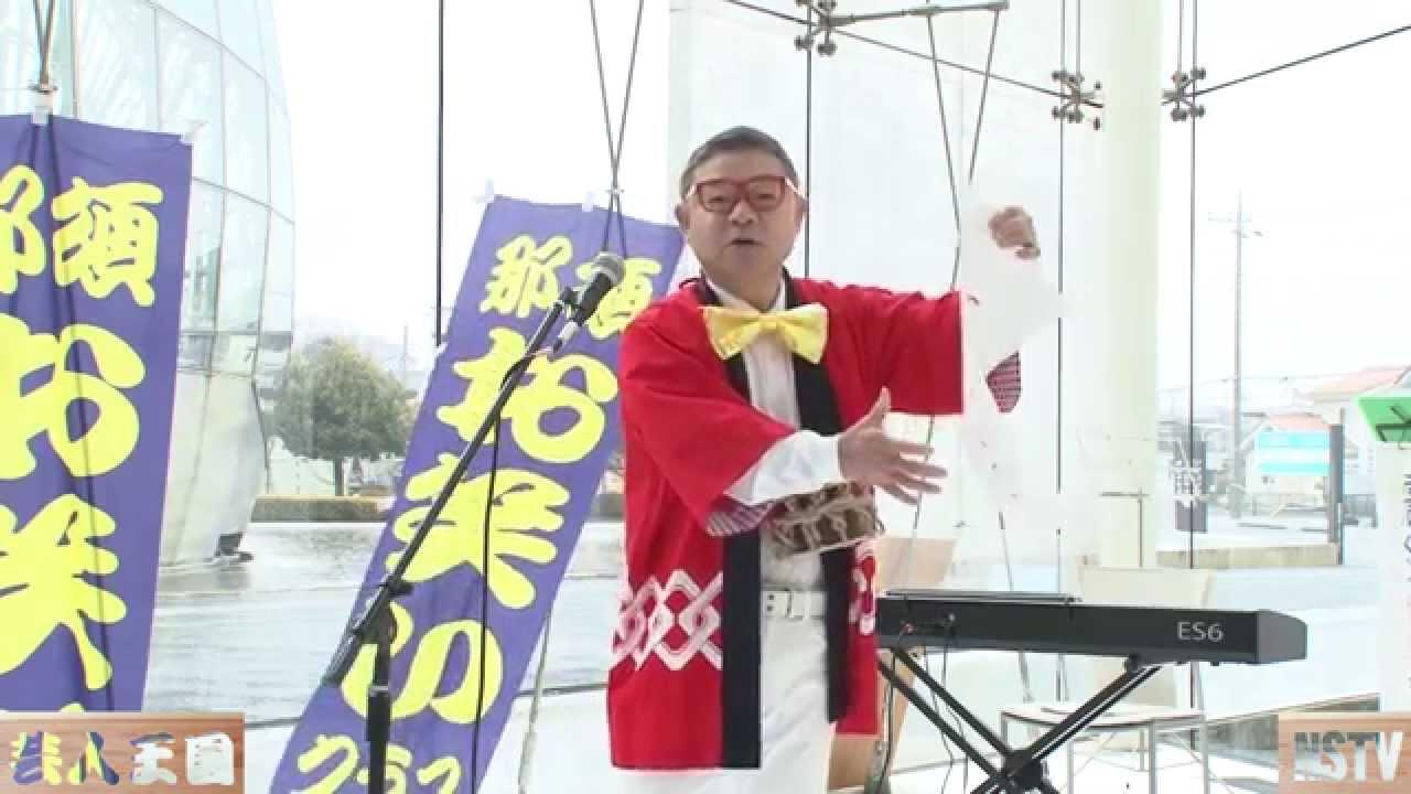 那須お笑いクラブ 那須野が原ハーモニーホールで芸人祭り2015年2月(2)