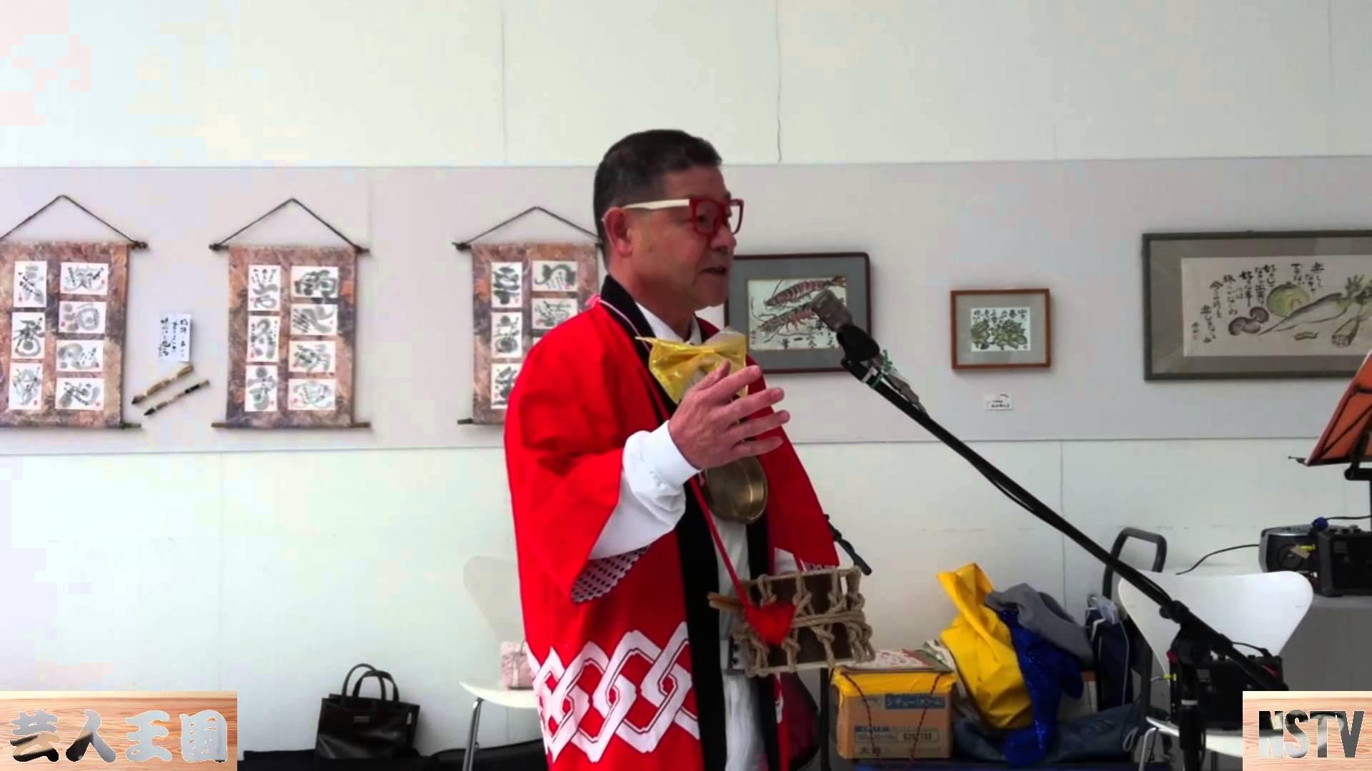 那須お笑いクラブ 那須野が原ハーモニーホールで芸人祭り2015年3月(1)