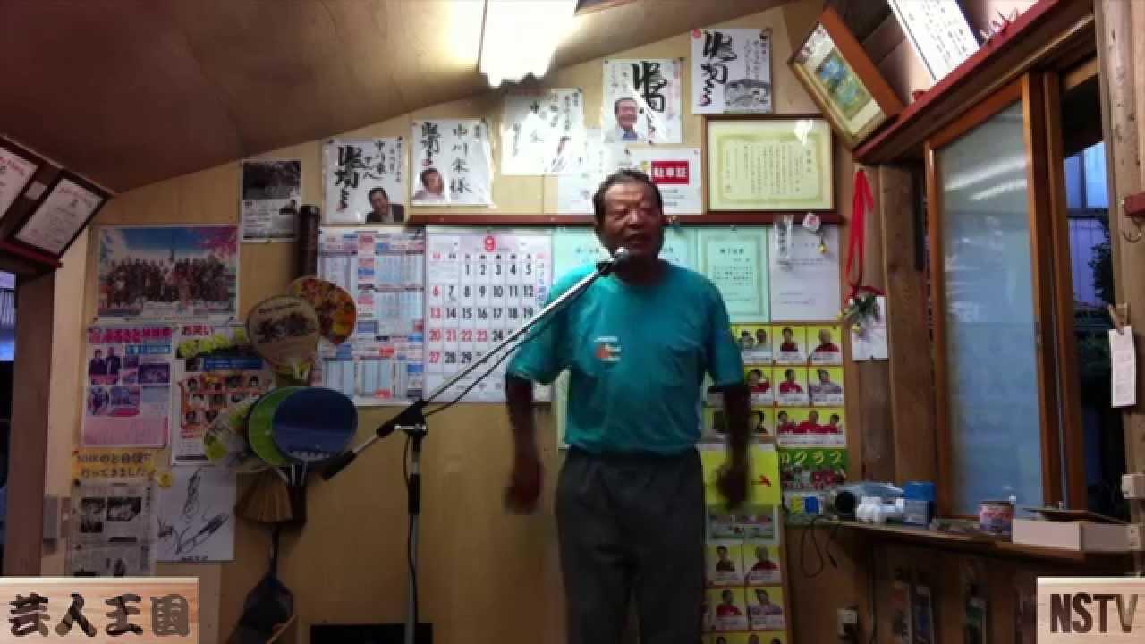えびすコミック笑劇場落成記念(2)~那須お笑いクラブ