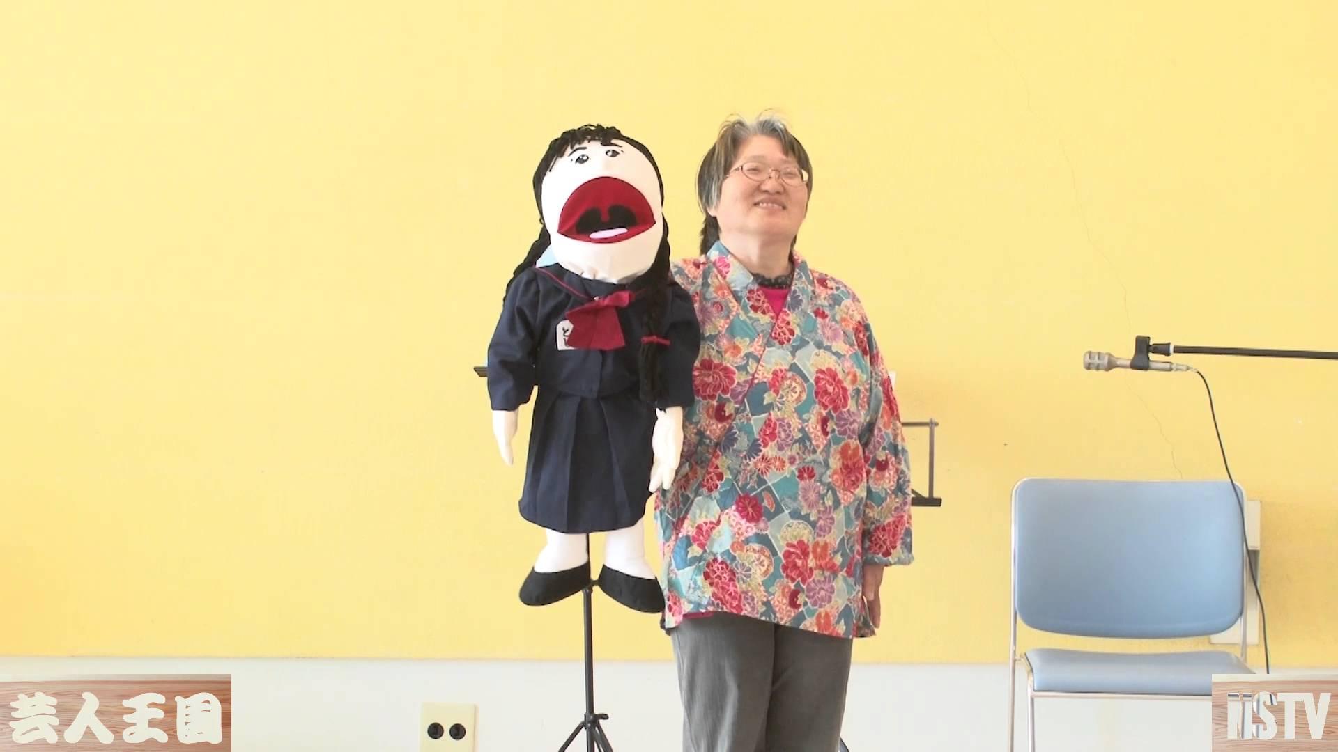 那須お笑いクラブ5周年記念!歌と笑いの集い(2)