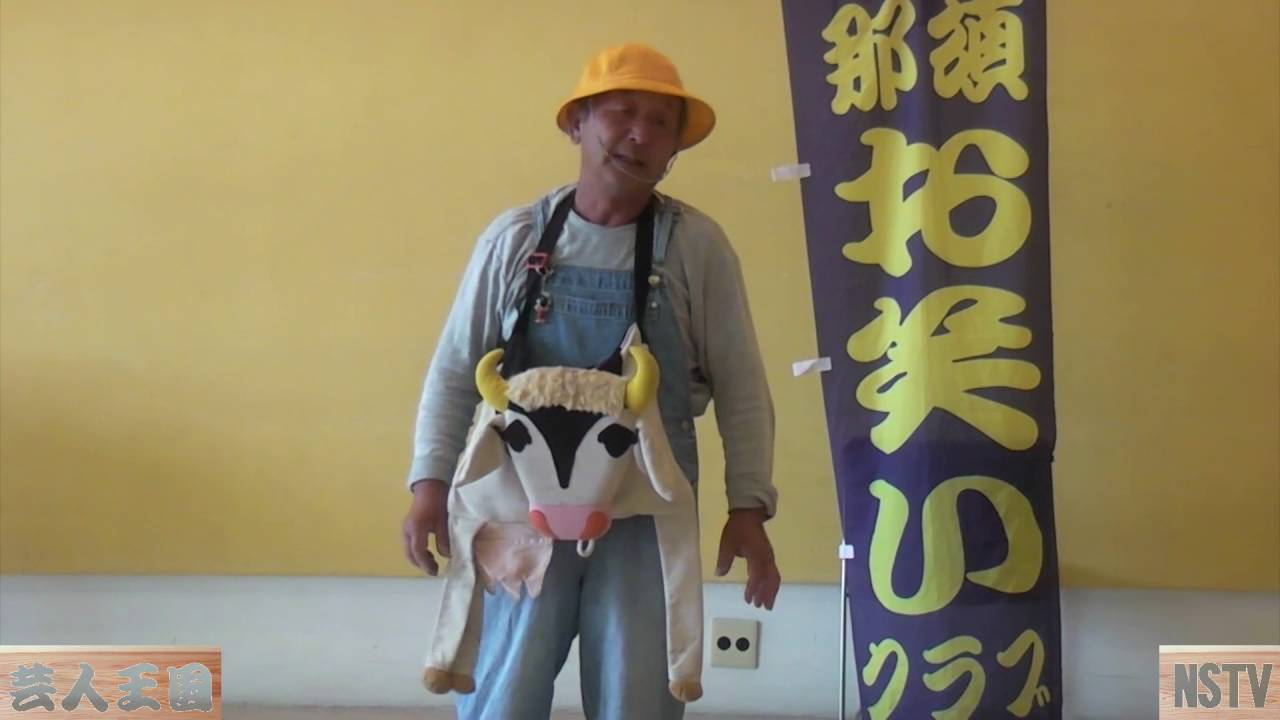 那須野芸人まつり6年目の夏(1)
