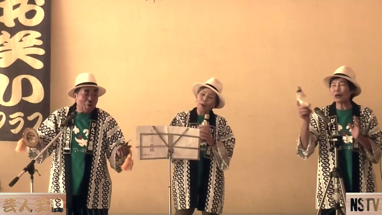 芸人祭り・歌と笑いの集い~那須野が原ハーモニーホール(2)