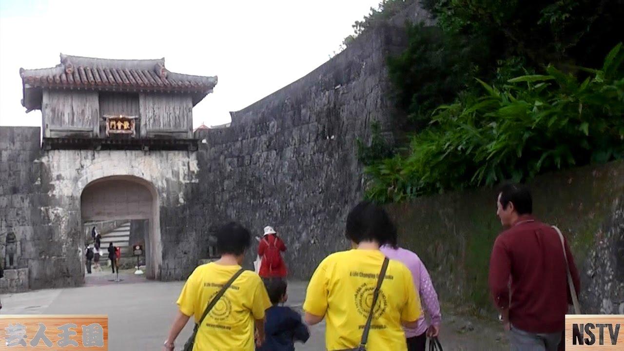 沖縄:七色の会さんで笑いヨガ~首里城