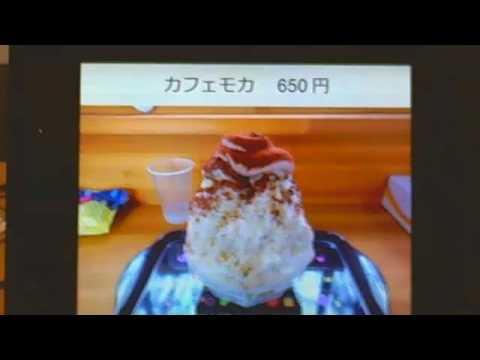 キンヨウ8(オイト) 第138回 7月28日 下野太郎のお店紹介「日光天然かき氷 雪月華」