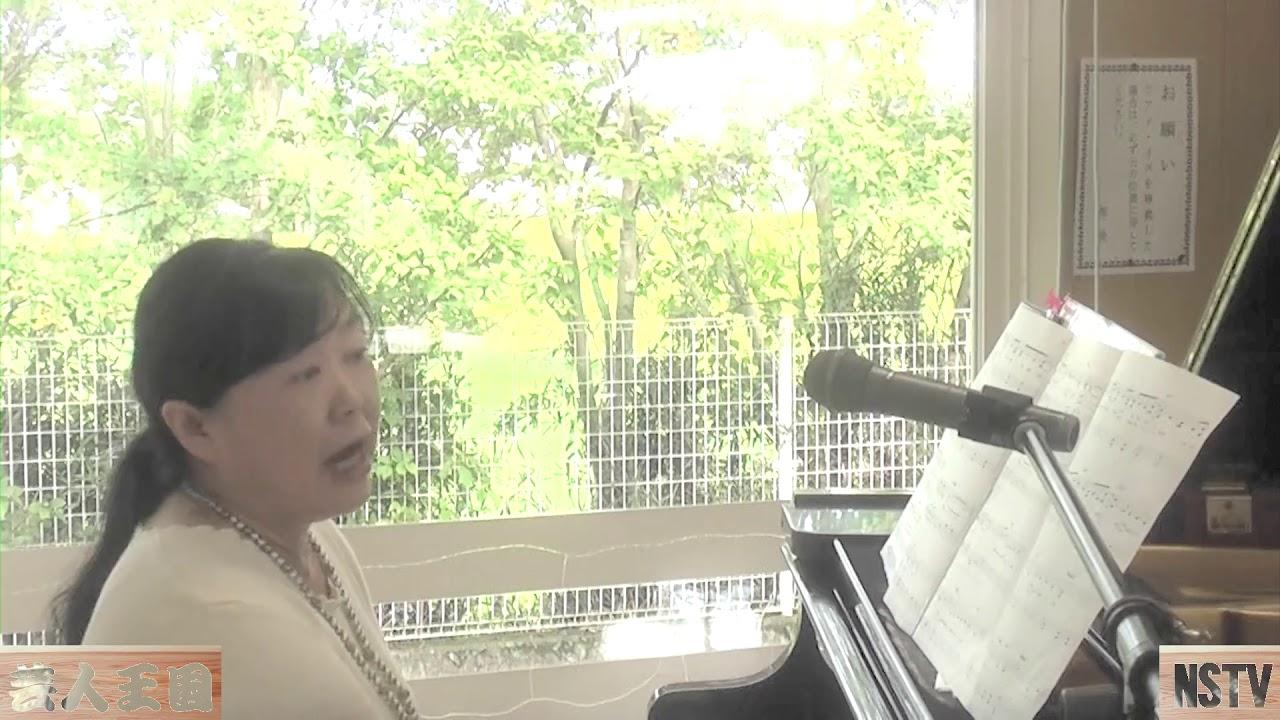 大田原市東地区公民館「歌笑会」(2)~那須お笑いクラブ
