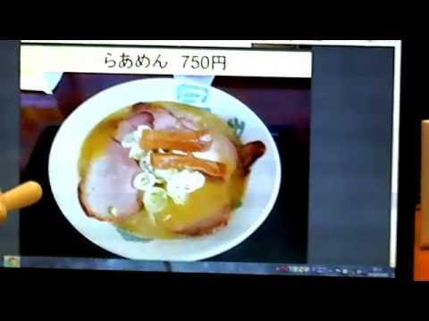 キンヨウ8(オイト) 第178回 7月 6日 下野太郎のお店紹介「最強ラーメン」」