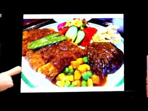 キンヨウ8(オイト) 第186回 9月7日 下野太郎のお店紹介「レストラン西欧」
