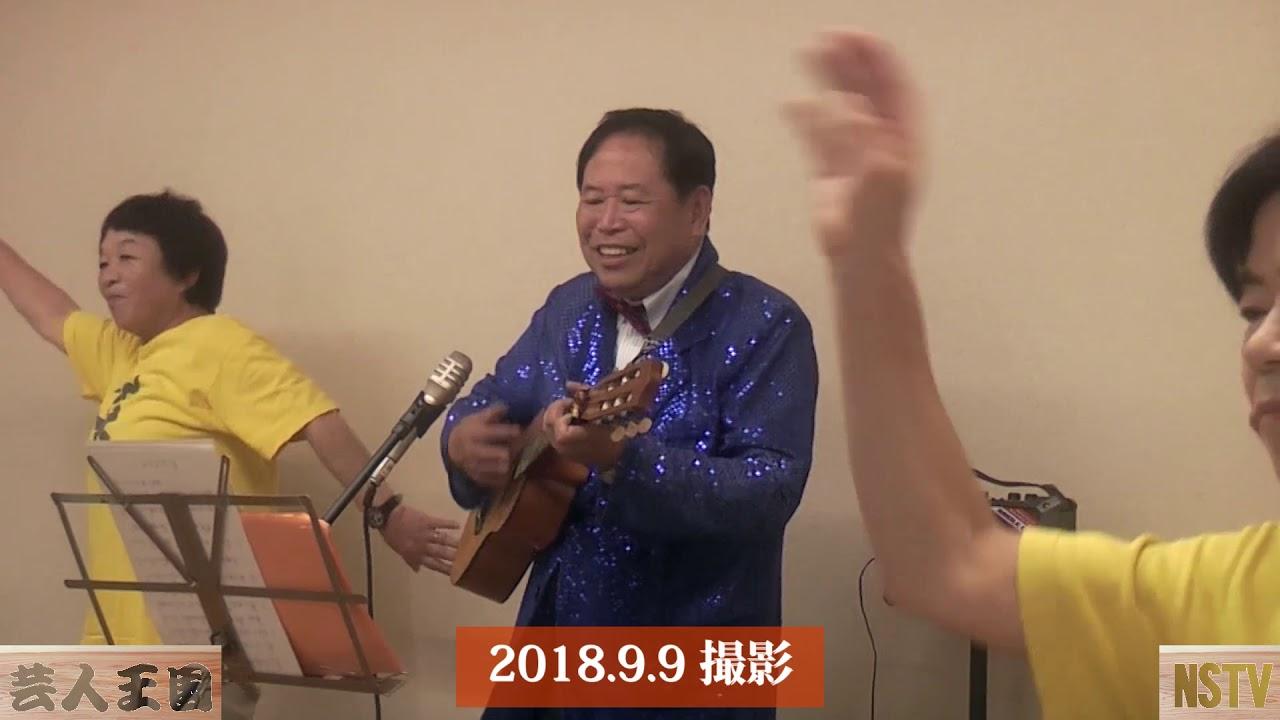 真岡市寺久保敬老会(1)~那須お笑いクラブ