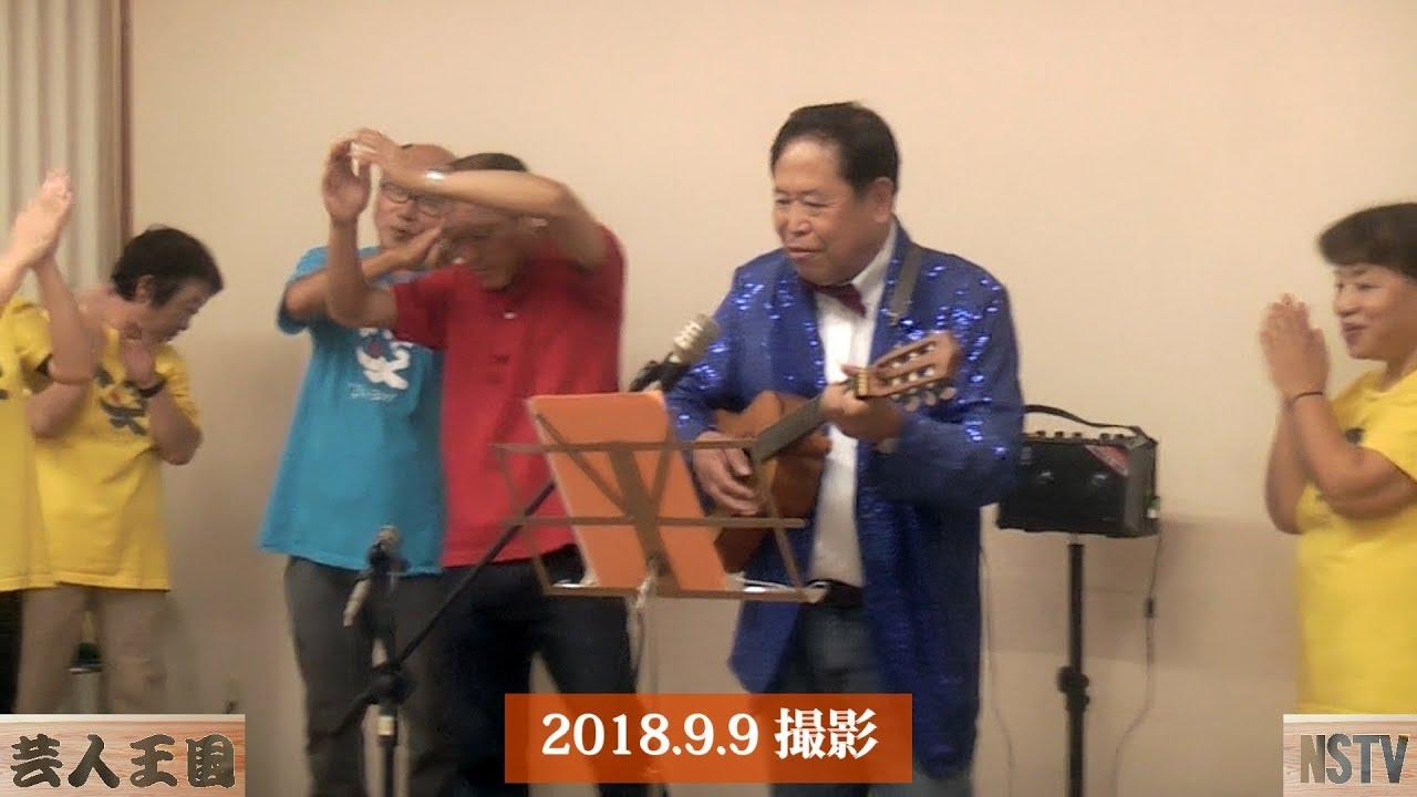 真岡市寺久保敬老会(3)~那須お笑いクラブ