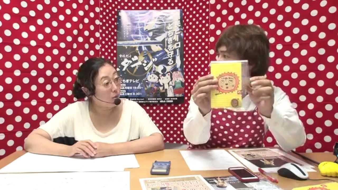 のぶcafe~篠原宣義 2014.06.24