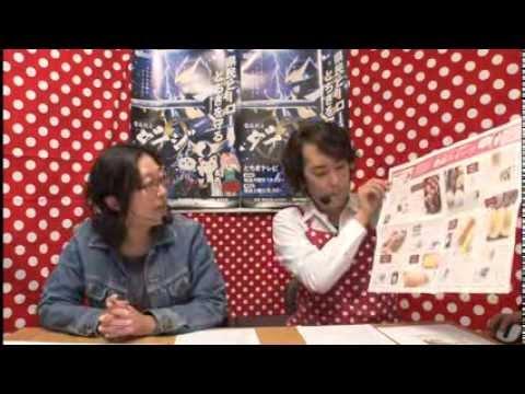 のぶcafe~篠原宣義 2014.2.25