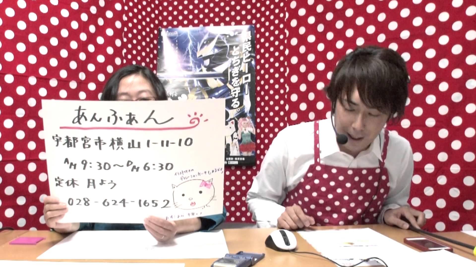 のぶcafe~篠原宣義 2014.4.29