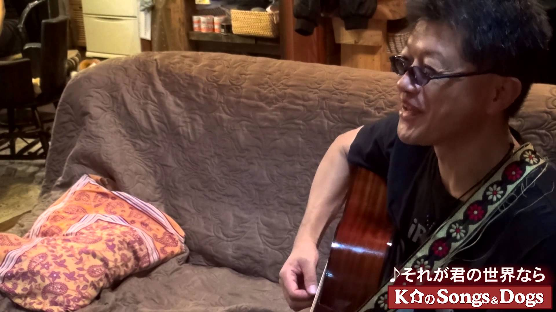 K介のSongs&Dogs週末はミュージシャン86